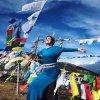 petra bhutan